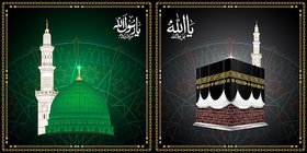 Kaaba, Makkah and Madina islamic posterreligious posterquran versesislamic love postersquran loveposter for peaceislamic ayat posters for eveywhere