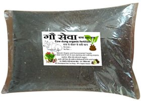 Galaxy World Cow Manure Gau Seva Khad