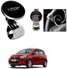 KunjZone I-Pop Black Car Steering Wheel Power Holder Knob Spinner-Maruti Suzuki Celerio