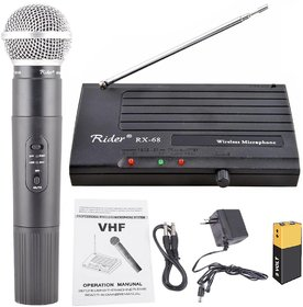 RIDER RX-68 VHF SERIES WIRELESS/CORDLESS MICROPHONE WITH RECIEVER