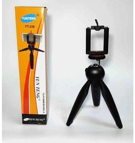 Hy Touch Universal Mini Tripod Stand for All Mobile Phones, Digital Cameras  Monopods Selfie Stick(Yunteng XH- 228)