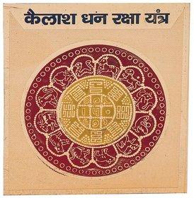 Kailash Dhan Raksha Yantra