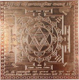 Baglamukhi copper Yantra