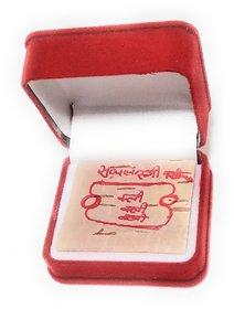 Sarv Sidhi Sakal Stree Vashikaran Yantra Tabiz in Ashtadhatu Gold Plated 100 Effective