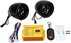 Evergreen Anti Theft Alarm & Audio System MP3 With FM Dual Speaker Bike Stereo System