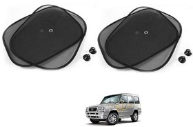 Auto Addict Black Color Chipokoo With Suction Cup Car Window Side Sunshade Curtains Set Of 4 Pcs For Tata Sumo