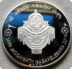 one thousands rupees commorative  silver coin