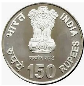 150 rupees commorative  silver coin