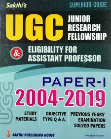 UGC Exam Guide - Junior Research Fellowship