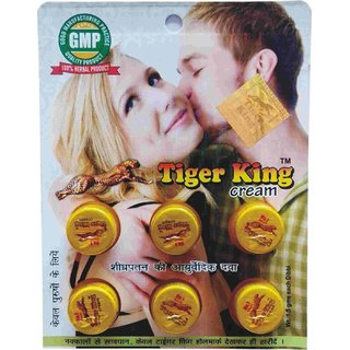 Tiger King Cream (Pack of 6)