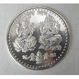GANDHI JI PURE SILVER Rupees NOTE 99.5/%