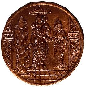 Speritual Puja Coin Ram Lakshman Sita And Hanuman One Anna Coin