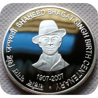 bhagat singh coin price