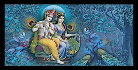 Radha Krishna Sparkle Print Sticker Poster Without Frame (20 X 40 Inches) Wall Art Dcor