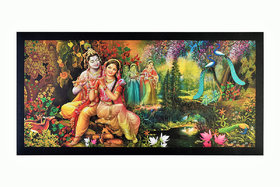Majestic Radha Krishna Sparkle Print Sticker Poster Without Frame (20 X 40 Inches) Wall Art Dcor