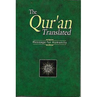 The Quran Translated Small Size English M Pickthall