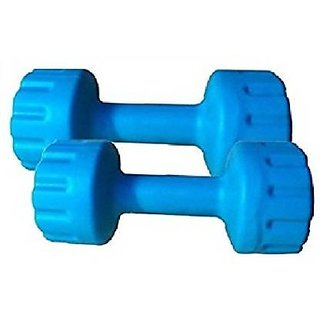 Fixed Weight Dumbbell  (5 kg)