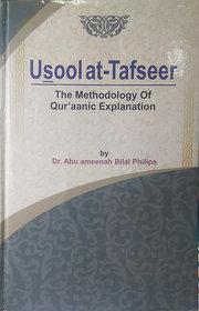 Usool At-Tafseer (The Methodology Of QurAnic Interpretation)