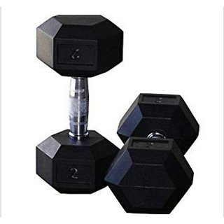 saipro HEX DUMBELL 4 KG X 2 PCS  Fixed Weight Dumbbell   Be the first to Review this product
