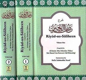 Riyad us Saliheen English