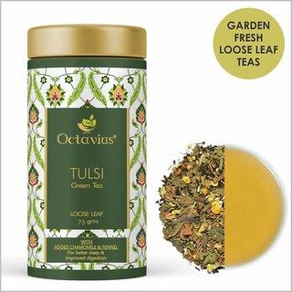 Octavius Tulsi Green Tea Loose Leaf- (75 Gms)