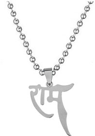 Men Style Religious Jewelry Ram Letter Silver Stainless Steel Necklace Pendant