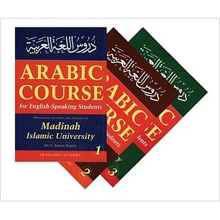 Arabic Course for English Speaking Students (Revised  Enlarged) 3 Vols. Set