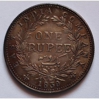 1839 one rupee coin