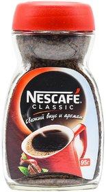 Nescafe Classic Pure Soluble Coffee - 95r