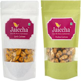 Jaiccha Dryfruits - Pack of 2 Garlic, Pudina, Cashews Pouches big 400 gms