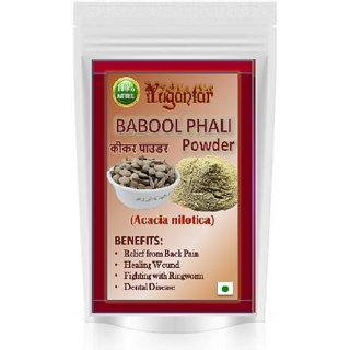 Yugantar Babool Phali Powder 200gm