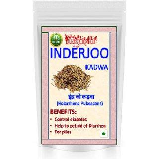 Yugantar Inderjoo Kadwa Crude 100 Gm