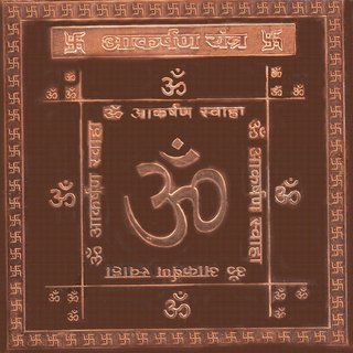 ARKAM Akarshan Yantra - Copper (For attracting the desired one) - (4 x 4 inches, Brown)