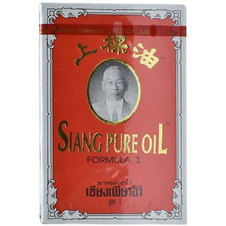 Siang Pure Oil Formula I - 3cc