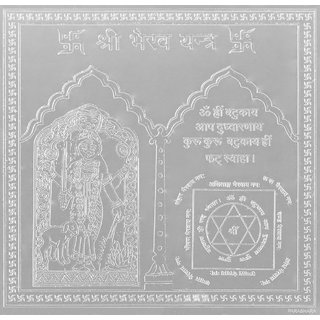 ARKAM Bhairav Yantra - Silver Plated Copper (For overcoming enemies) - (4 x 4 inches, Silver)