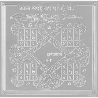 ARKAM Kalasarpa Yantra - Silver Plated Copper (For removal of hurdles caused by Kalasarpa yoga) - (4 x 4 inches, Silver)