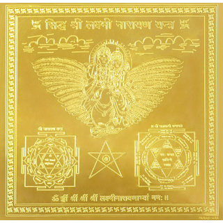 ARKAM Laxmi Narayan Yantra - Gold Plated Copper (For prosperity, harmony and good health) - (4 x 4 inches, Golden)