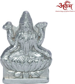 Arkam Parad Lakshmi / Mercury Lakshmi For attainment of success, prosperity and wealth (48 grams)