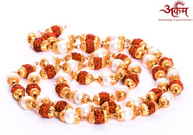Arkam Yellow Metal Capped Rudraksha and Pearl Mala (Size: 6mm, Beads: 54+1, Length: 24 inches)