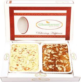 Ghasitaram Gifts Milk Cake and Soan Papdi Hamper