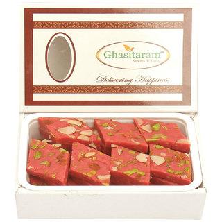 Ghasitaram Gifts Strawberry Katli 200 gms