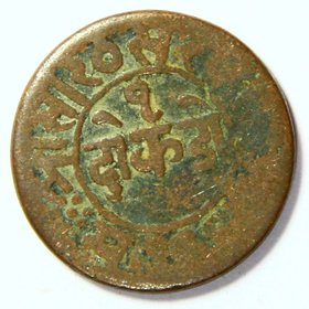 OLD INDIA - PRINCELY STATE JUNAGADH COPPER COIN-1 DOKDO - BUYERS WILL GET SAME COIN