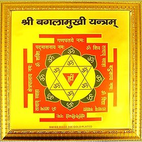eshoppee shri shree sampoorn sampurna baglamukhi bagulamukhi yantra (Standard)
