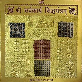 Eshoppee Serv karya siddhi yantra
