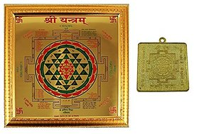 eshoppee shree shri yantra for ealth Success and Achievement with shree yantra