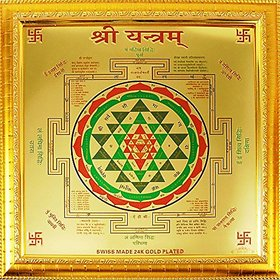 Eshoppee Shri shree yantra for health wealth and good fortune