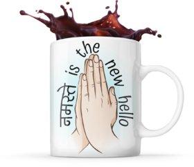 Daily Suvichar's Namaste is The New Hello Mug