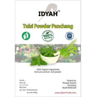 IDYAH Tulsi Powder, For Combats  Many type of Disease