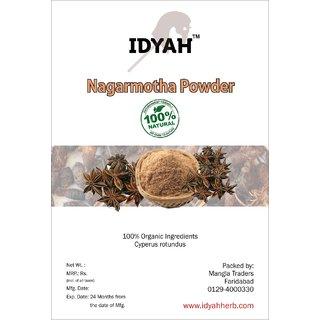 IDYAH Nagarmotha Powder, For fever, inflammation, pain, nausea, digestive system disorders