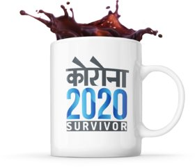 Daily Suvichar - Quarantine Edition - Tea/Coffee Mug